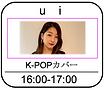 スクリーンショット 2021-02-09 20.59.57.png