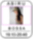 スクリーンショット 2020-02-01 17.31.13.png