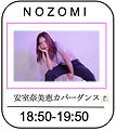 スクリーンショット 2021-07-22 20.35.40.png