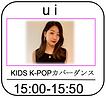 スクリーンショット 2020-02-01 16.13.14.png