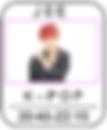 スクリーンショット 2020-02-01 17.45.43.png