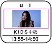 スクリーンショット 2021-04-26 21.10.23.png