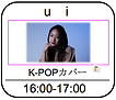 スクリーンショット 2021-04-23 12.01.48.png