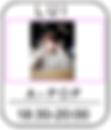 スクリーンショット 2020-02-01 17.05.11.png