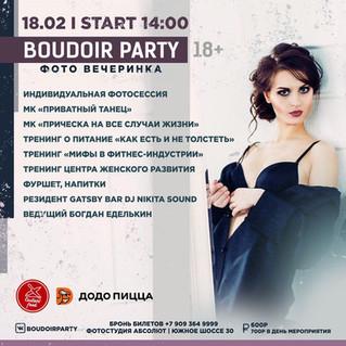 BOUDOIR PARTY