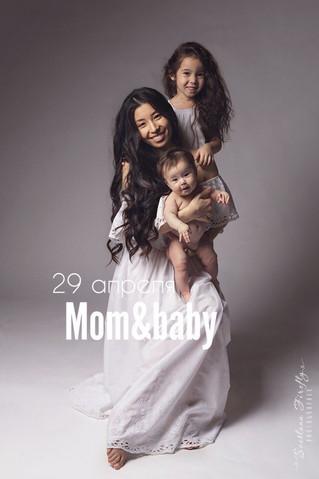 Фотопроект «MOM&BABY»