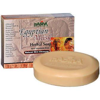 Madina Brand Egyptian Musk Herbal Soap