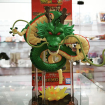 Figurine Shenron DBZ