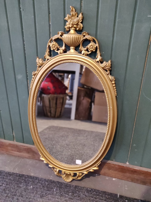 "Mirror - 32"" height x 15"" wide"
