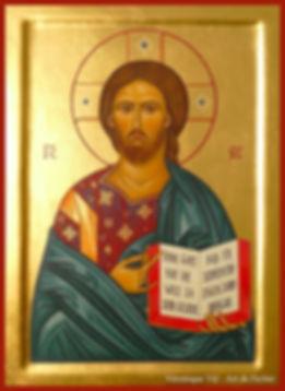 icône christ panocrator art de l'icône véronique vié dieu a tant aimé le monde