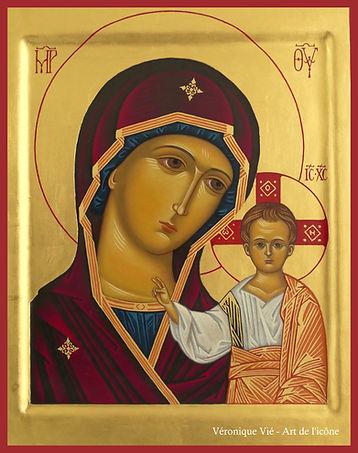 Icône de la Vierge de Kazan véronique vié art de l'icône