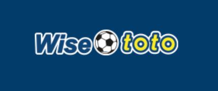 토토사이트- 와이즈토토 (wise toto) -스포츠토토분석 사이트
