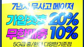 토토사이트 꽁머니 토토사이트 첫충 소개 꽁포 사이트 소개