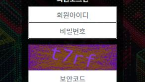 먹튀사이트 포텐 먹튀확정 먹튀검증 토토안전빵 포텐주소 pt-1010.com