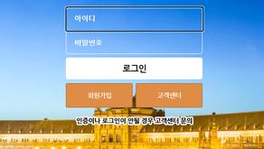 먹튀 사이트 - 광장
