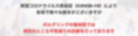 スクリーンショット 2020-03-15 9.28.29.png