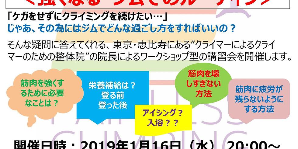 三鷹ジャムセッション・ワークショップ (1)