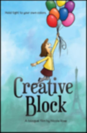 """Poster for """"Creative Block"""" by Jennifer Himes"""