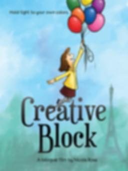 CreativeBlockPoster18x24.jpg