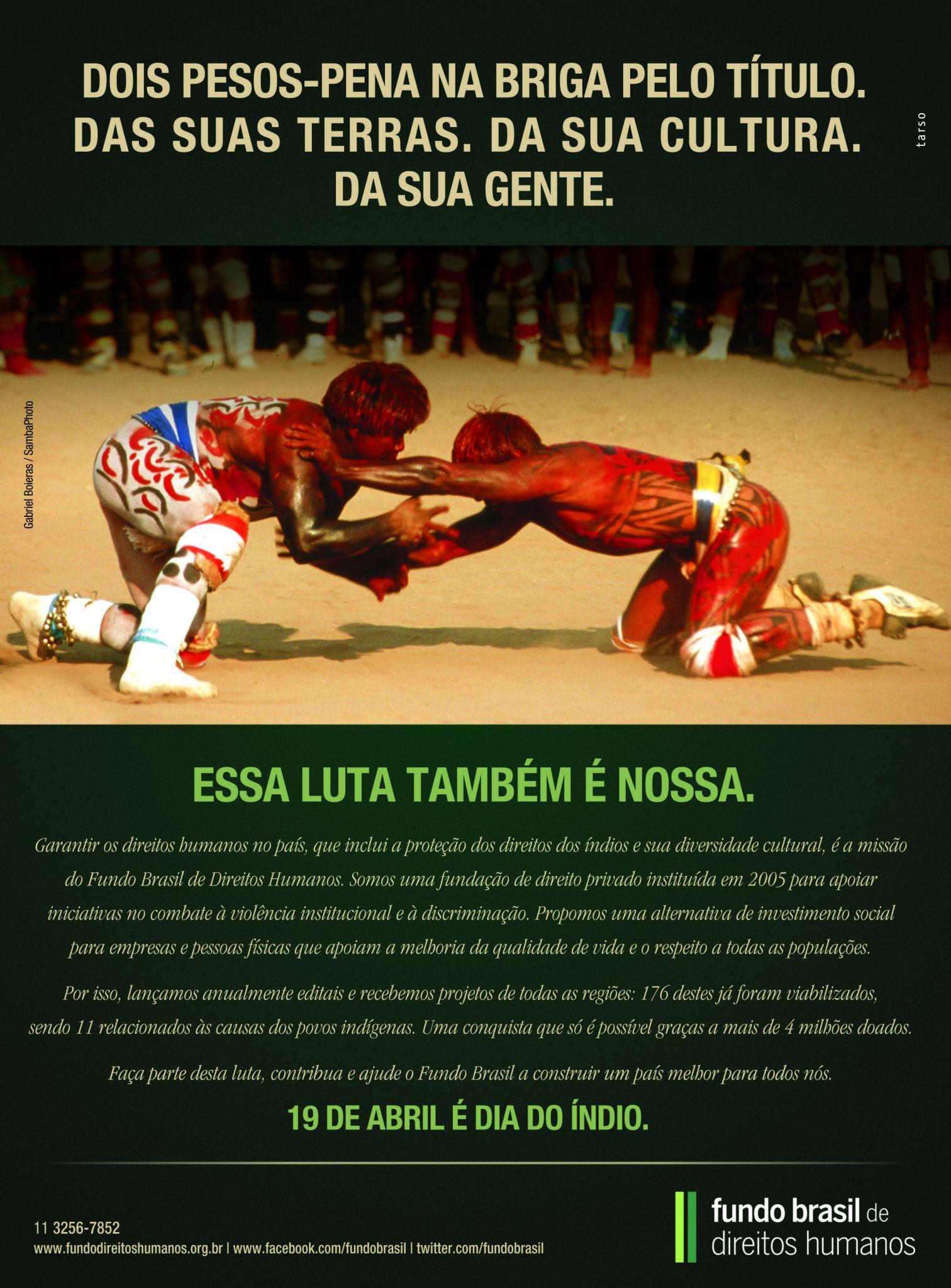 Fundo Brasil de Direitos Humanos