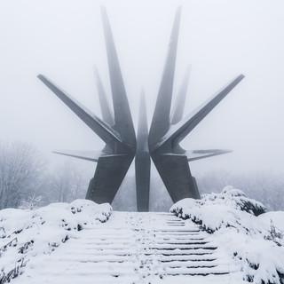 Мемориал Космай