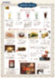 日本橋スリランカ料理 キャンディ ソフトドリンク&デザート