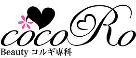 cocoRo-logo太_edited.jpg