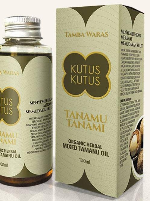 Tanamu Tanami Organic Herbal Oil