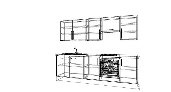 Kitchen, Pricing Guide, Ashbee and Wood, Redhill