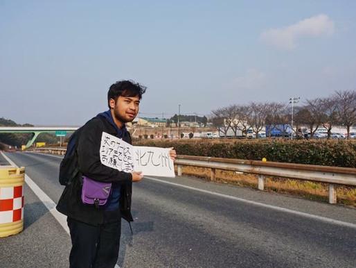 Menjelajah Jepang ala Hitchhiking