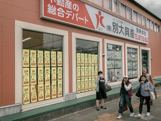 Yoroshiku, New Apartment! Good Bye AP House.