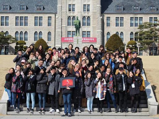 Korea Sebagai Tujuan Akademik
