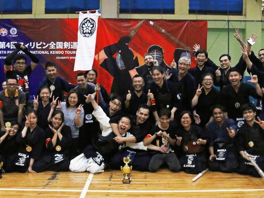 4th Philippine National Kendo Tournament