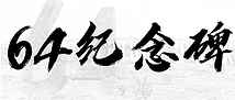 20200509_213131_0000 (1).png