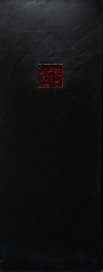 050号展品背面