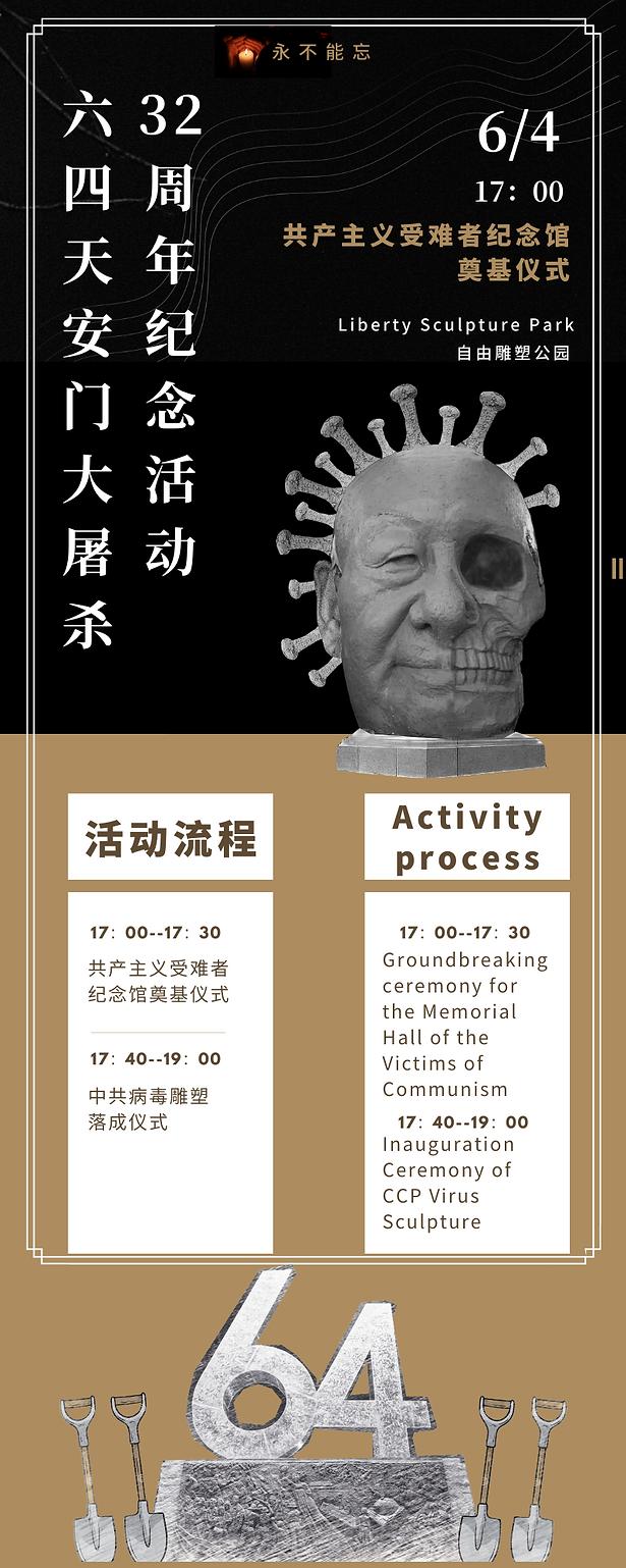 旅游营销裂变活动长图海报 (2).png