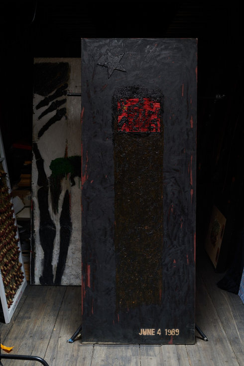 057号展品背面