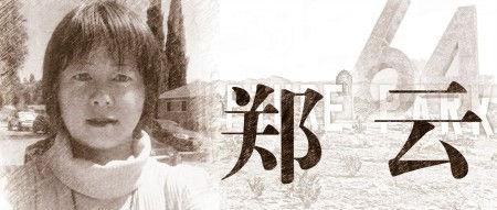 8.郑云咖啡色.jpg