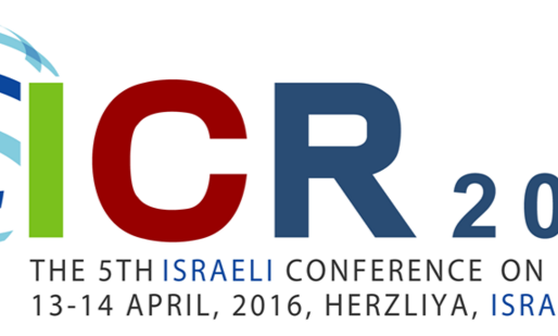 Andrea Forni keynote speaker at Israeli Conference on Robotics 2016 Tel Aviv