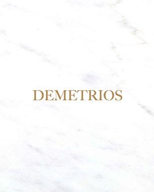 Demetrios大理石紋.jpg