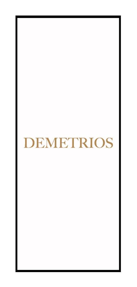Demetrios.jpg