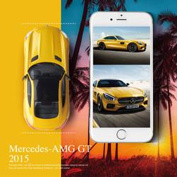 2018 7-11 Mercedes-Benz 1:43