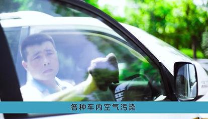 車用施工写真.jpg