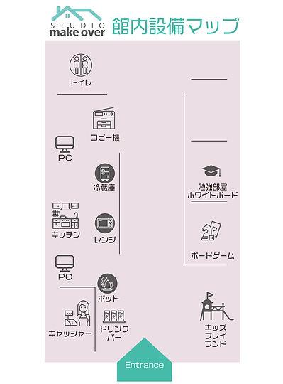 館内マップ.jpg