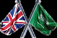 Saudi_British_flags_full.png