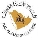 Nal Aljazera Riyadh