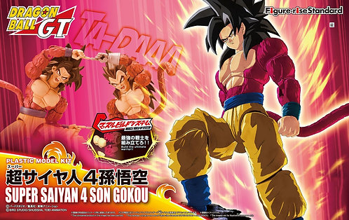 Dragon Ball GT Super Saiyan 4 Son Gokou