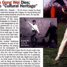 Tribute to Master Xu Gong Wei