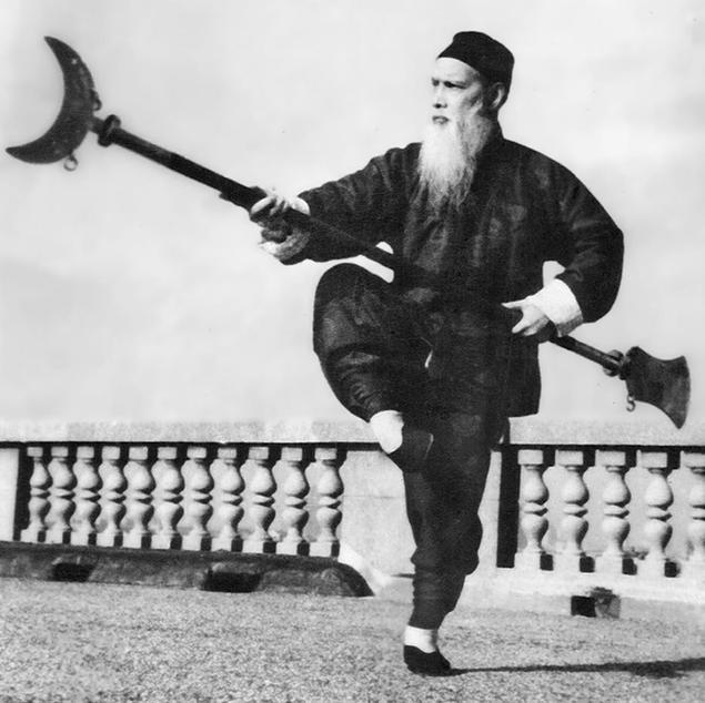 Grand Master Wang Zi Ping