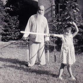 Master Wang Zi Ping & Young Master Helen Wu